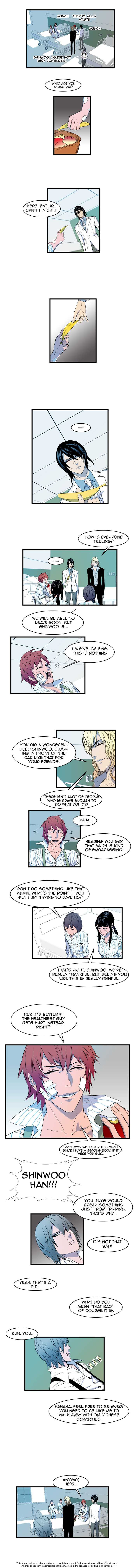 Noblesse 81 Page 3