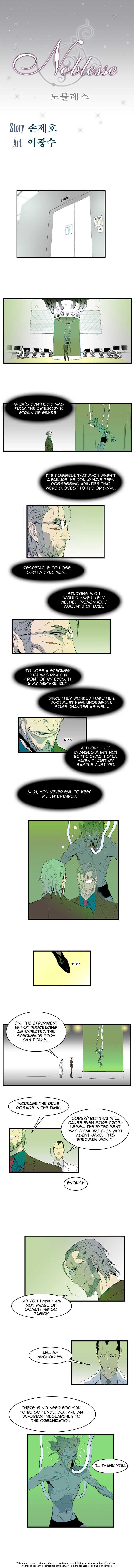 Noblesse 82 Page 1