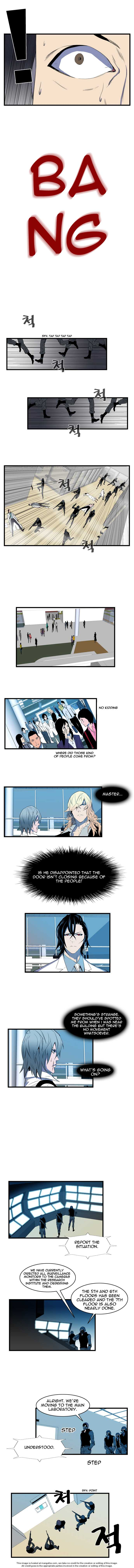 Noblesse 84 Page 2