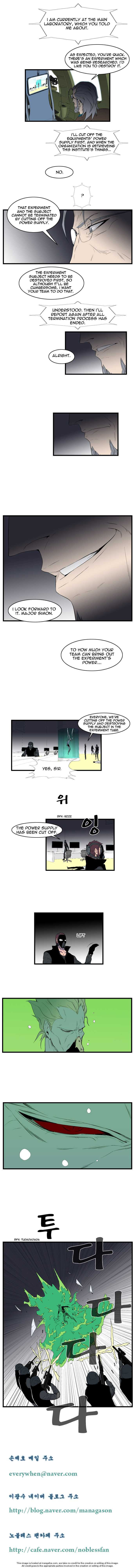 Noblesse 84 Page 4