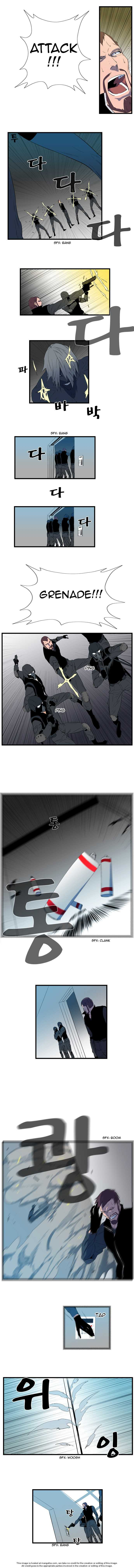 Noblesse 85 Page 3