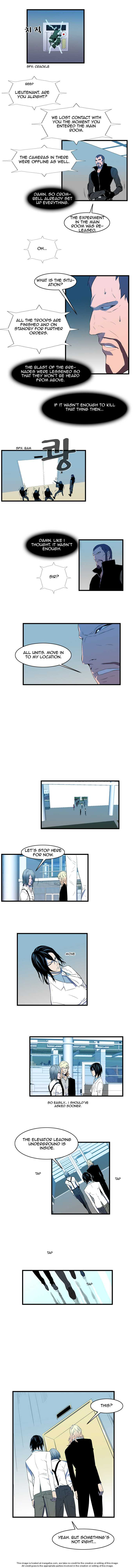 Noblesse 85 Page 4