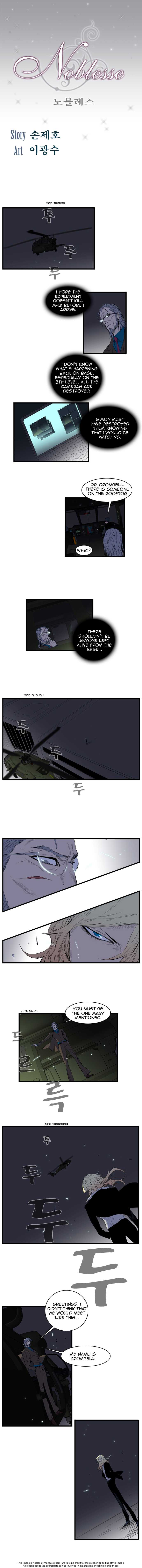 Noblesse 88 Page 1