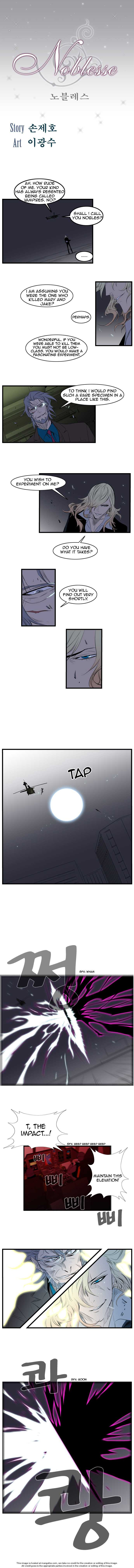 Noblesse 89 Page 1