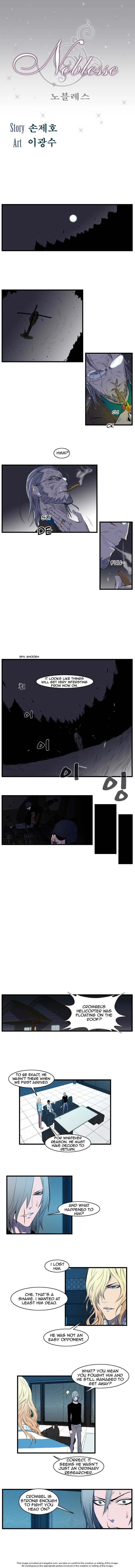 Noblesse 91 Page 1