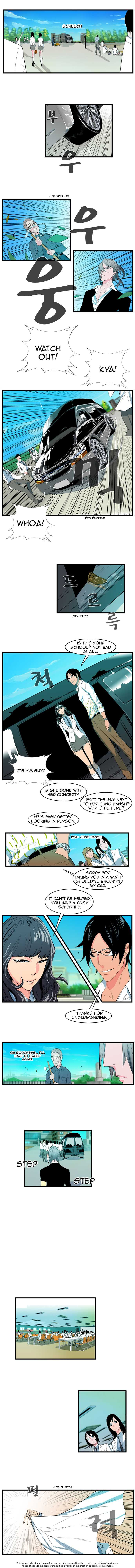 Noblesse 94 Page 2