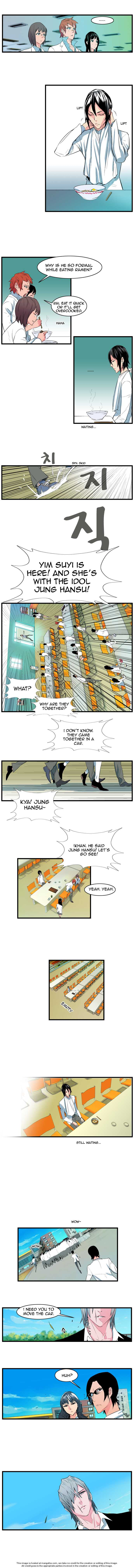 Noblesse 94 Page 3