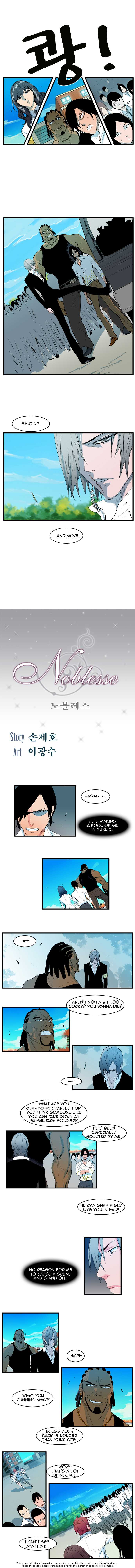 Noblesse 95 Page 1