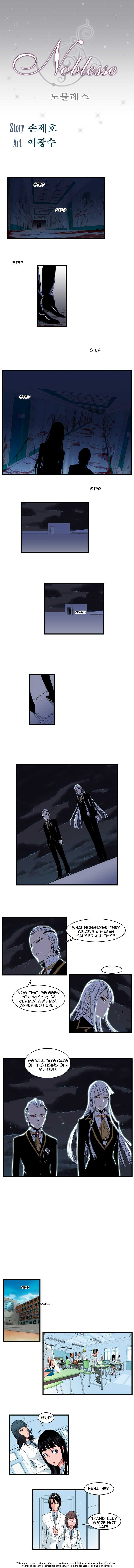 Noblesse 98 Page 1