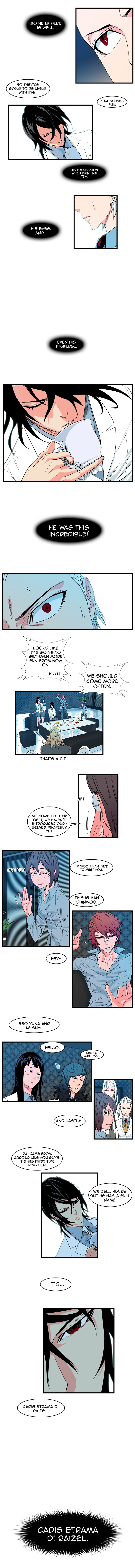 Noblesse 100 Page 2