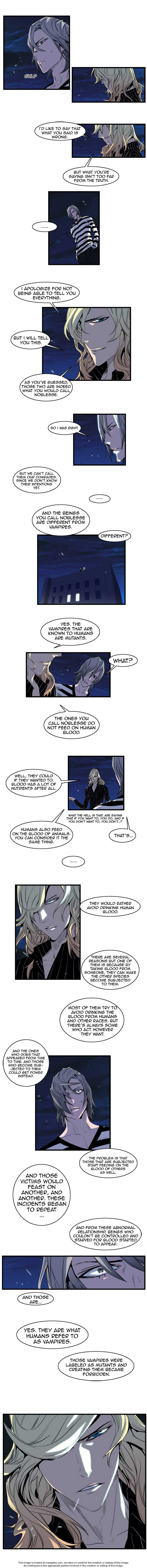 Noblesse 101 Page 3