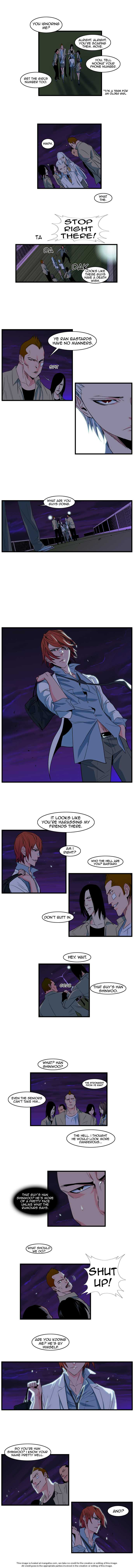Noblesse 102 Page 3