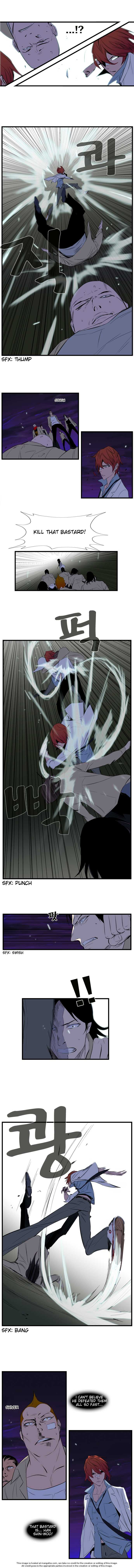 Noblesse 103 Page 3