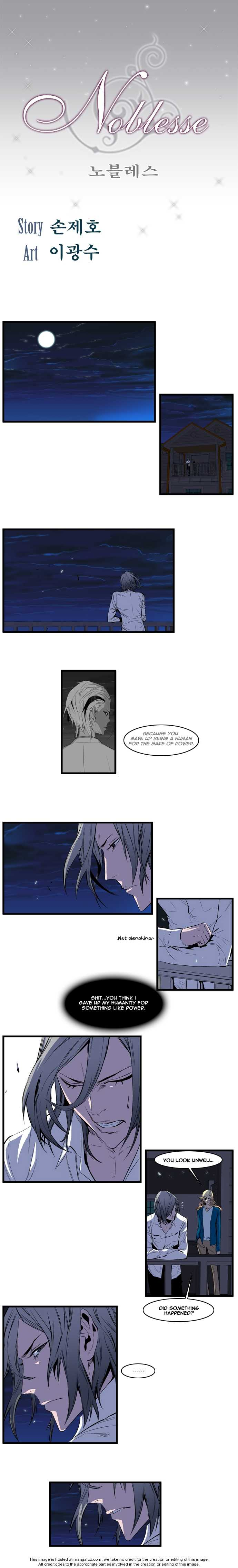 Noblesse 104 Page 1