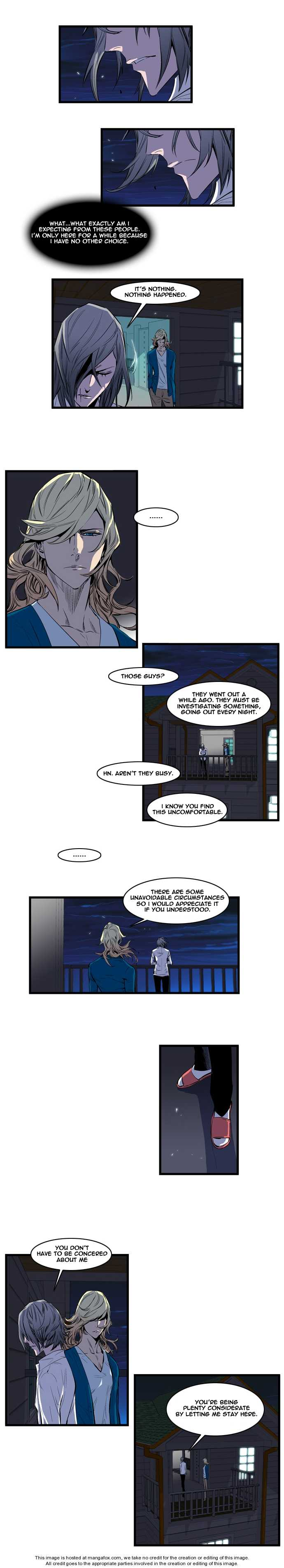 Noblesse 104 Page 2