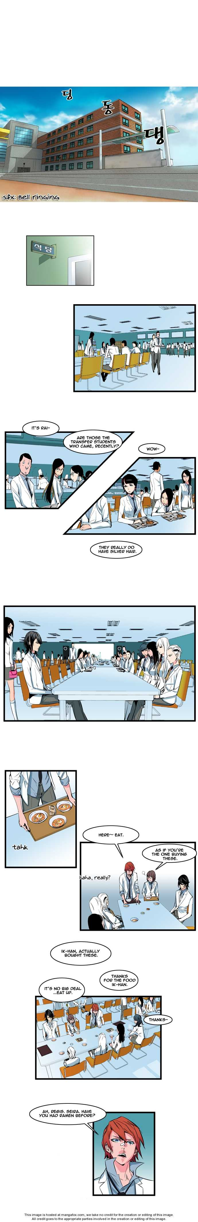 Noblesse 104 Page 3