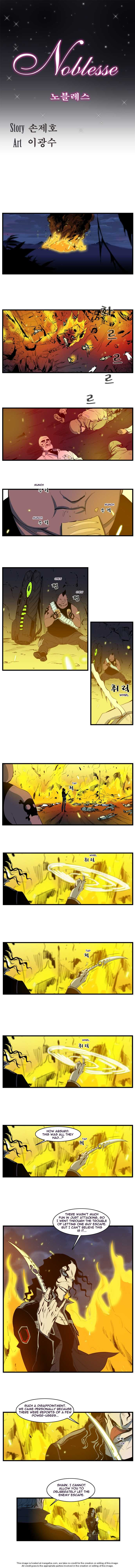 Noblesse 107 Page 1