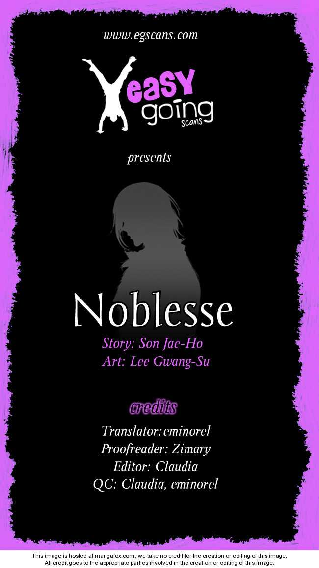 Noblesse 109 Page 1
