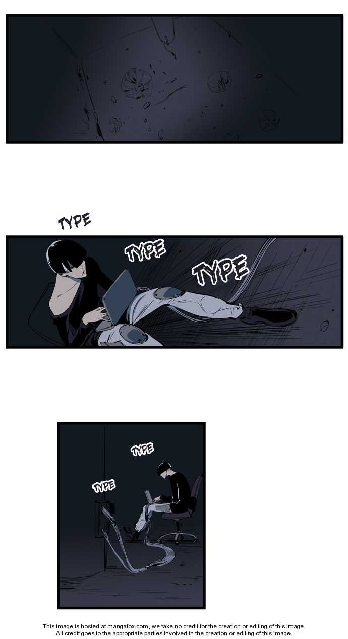 Noblesse 109 Page 3