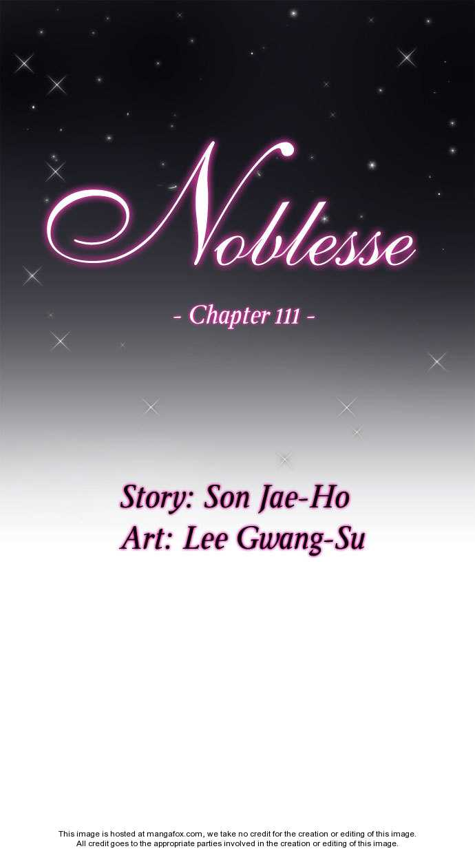 Noblesse 111 Page 2