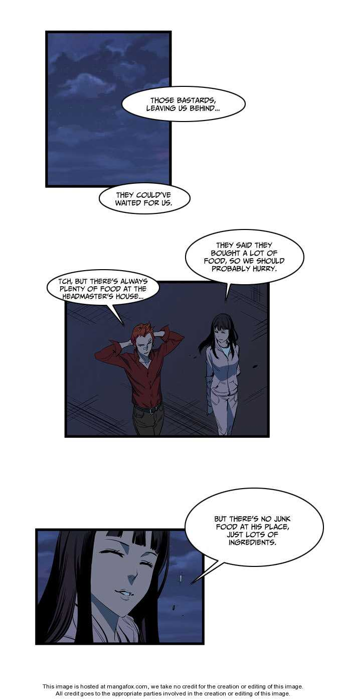 Noblesse 111 Page 3