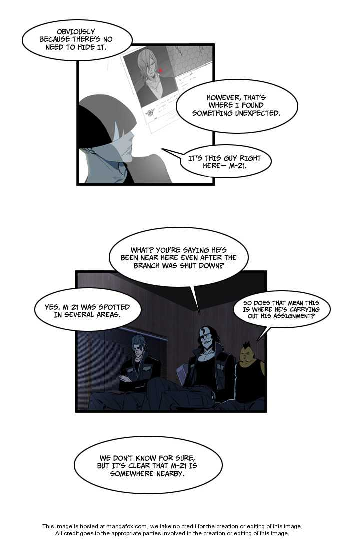 Noblesse 112 Page 2