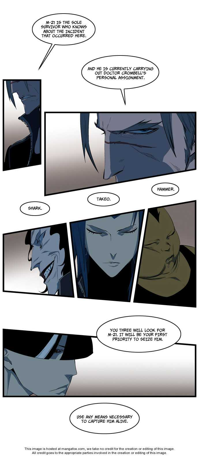 Noblesse 112 Page 3