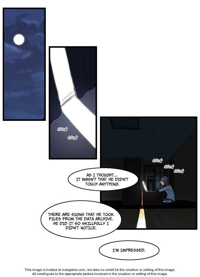Noblesse 112 Page 4