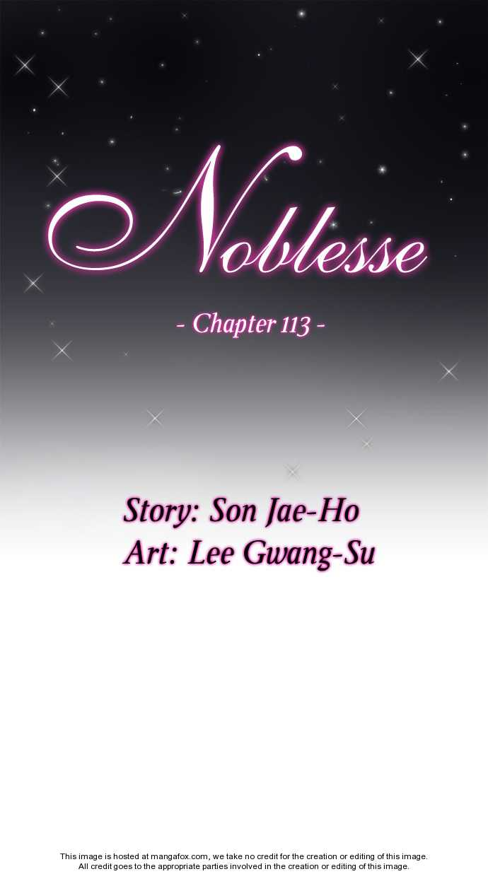 Noblesse 113 Page 1
