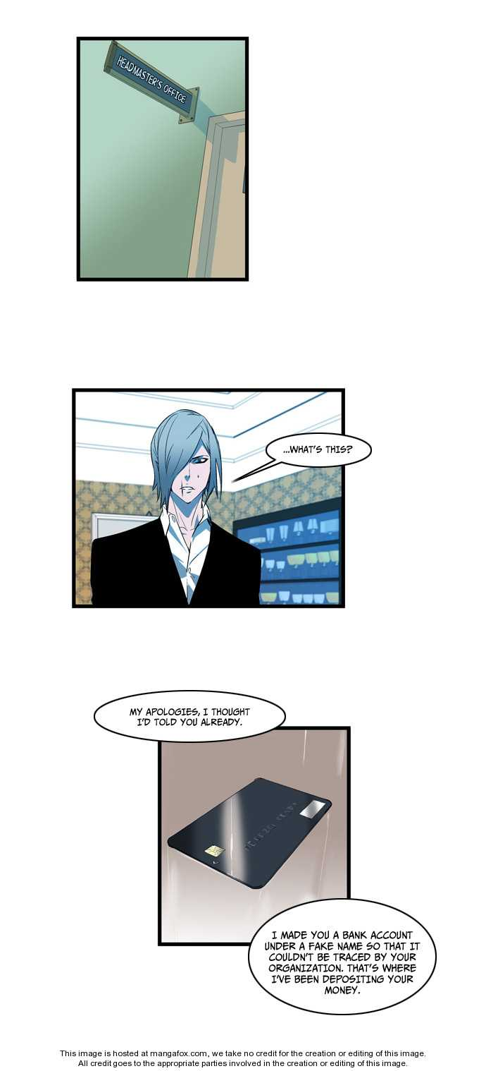 Noblesse 113 Page 2