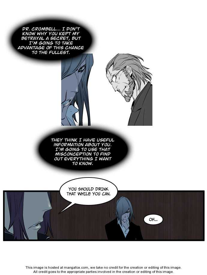 Noblesse 116 Page 5