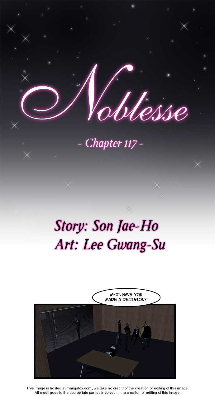 Noblesse 117 Page 1