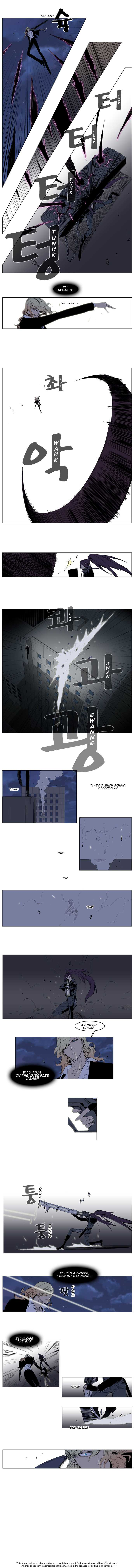 Noblesse 118 Page 2