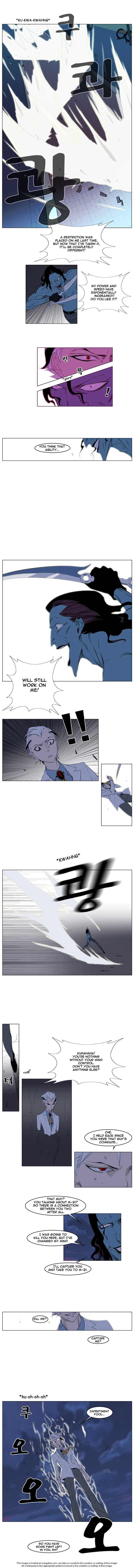 Noblesse 123 Page 3