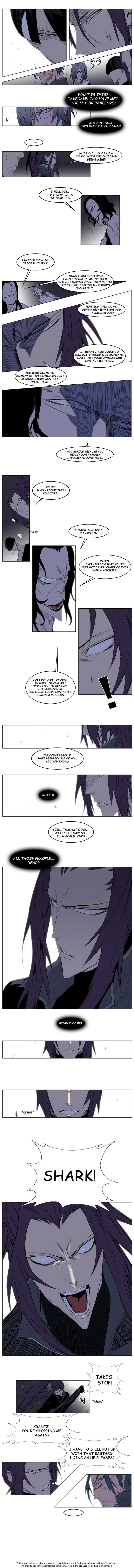 Noblesse 125 Page 2