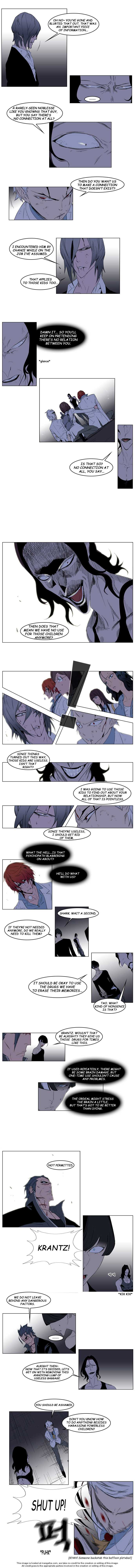 Noblesse 127 Page 2