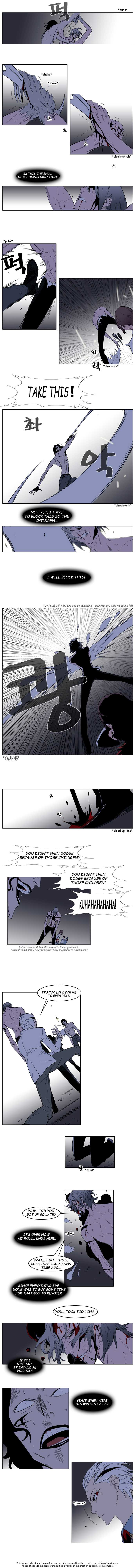 Noblesse 129 Page 4