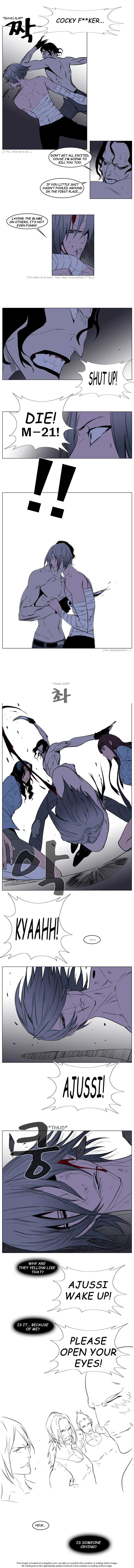 Noblesse 132 Page 2