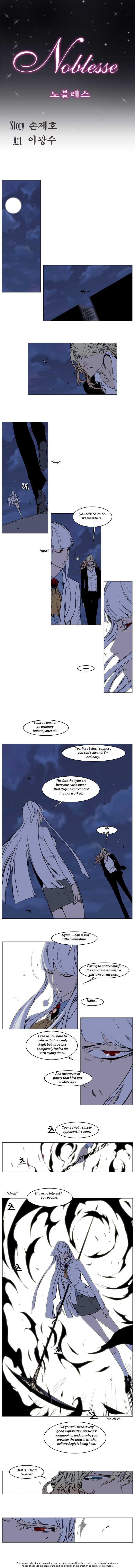 Noblesse 135 Page 1