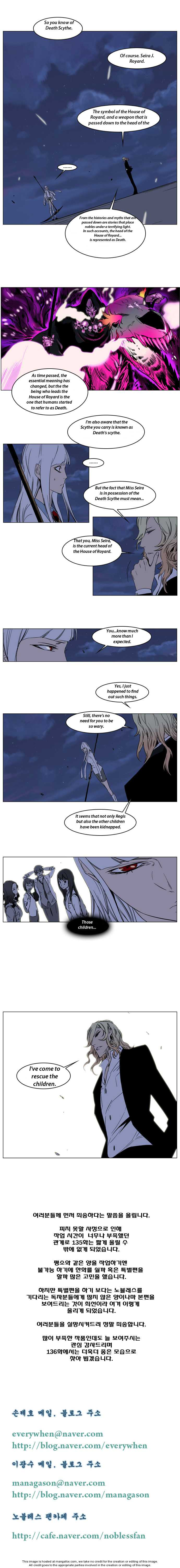 Noblesse 135 Page 2