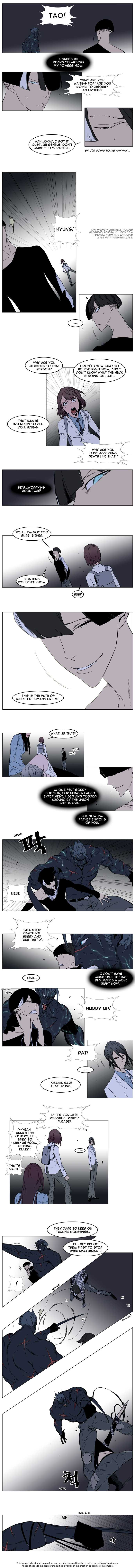 Noblesse 136 Page 2