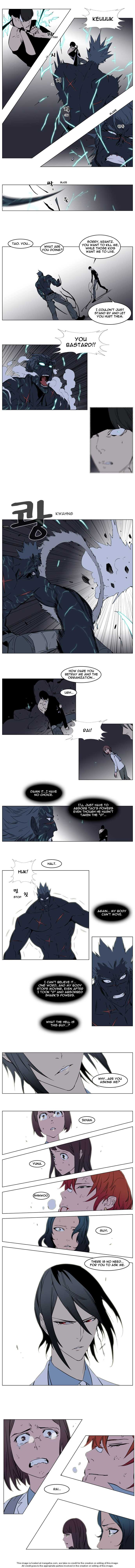 Noblesse 136 Page 3
