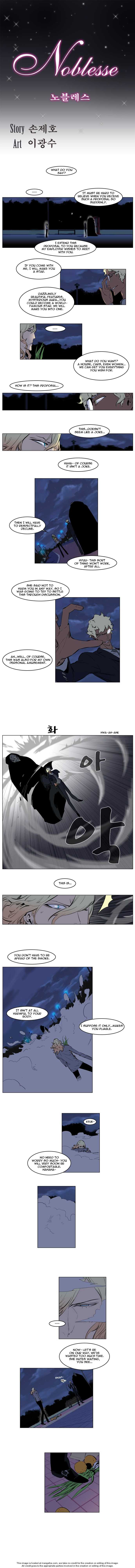 Noblesse 143 Page 1