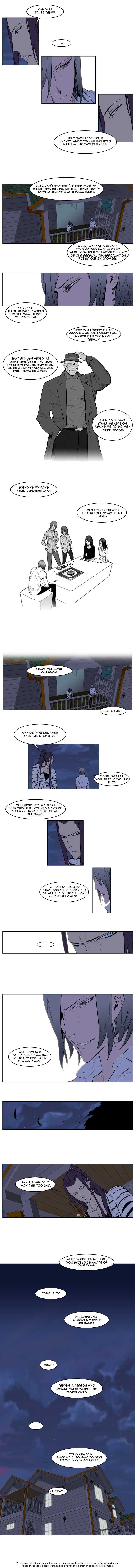 Noblesse 143 Page 3