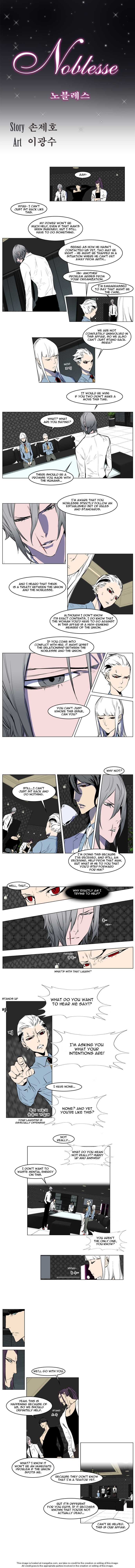 Noblesse 145 Page 1