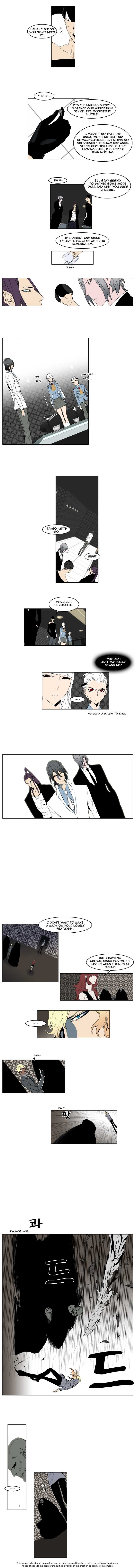 Noblesse 146 Page 2