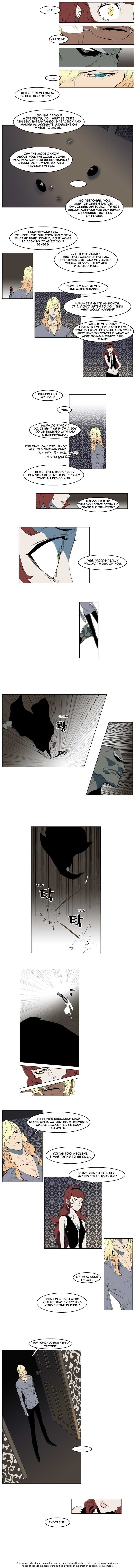 Noblesse 146 Page 3