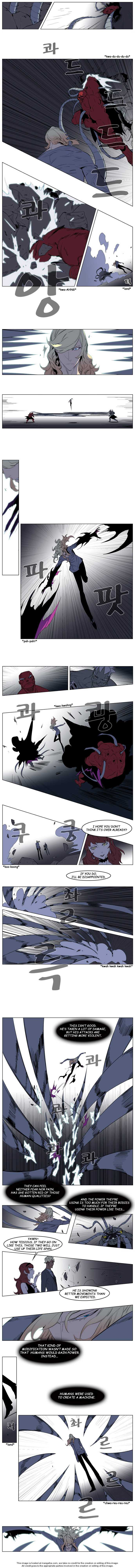 Noblesse 148 Page 2