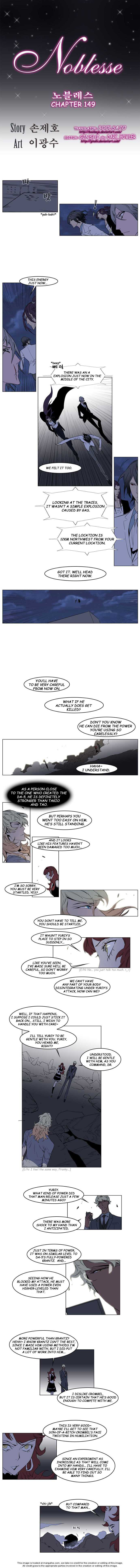 Noblesse 149 Page 1