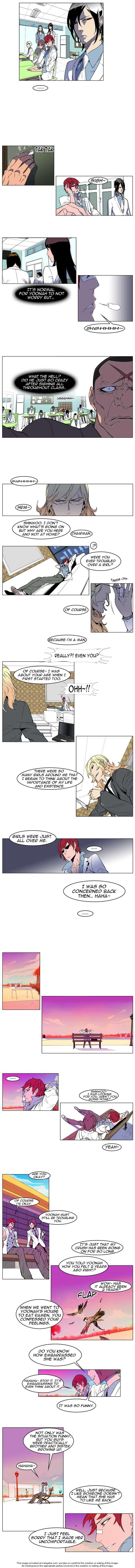 Noblesse 156 Page 2